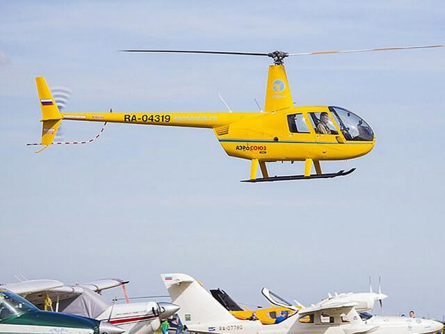 Обзорный полёт на вертолете (50 минут) от poletomania