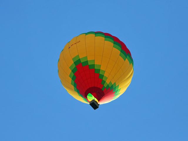 Полет на воздушном шаре (3 взрослых + 1 ребенок) от poletomania