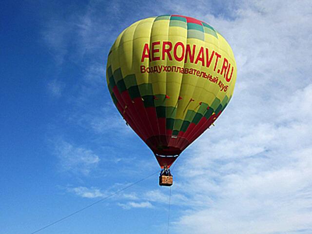 Индивидуальный полет на воздушном шаре для двоих от poletomania