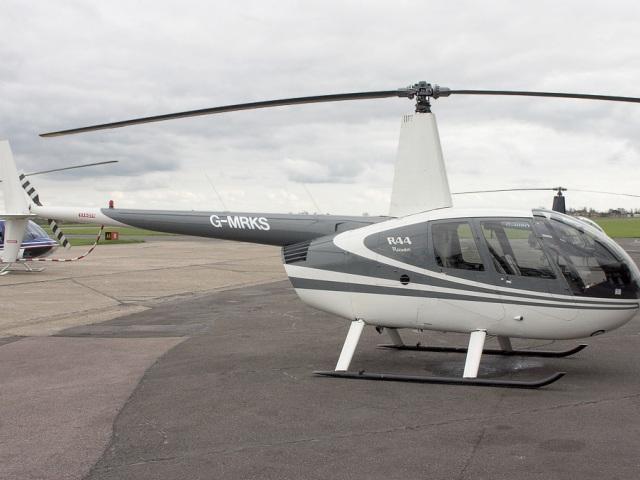 Мастер-класс Robinson R44 - экспресс-курс (теория + 15 мин. полет) от poletomania