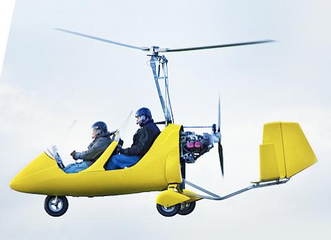 Полет на автожире для двоих (по 30 мин) от poletomania