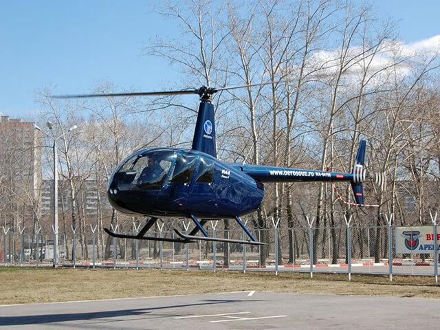 Обзорный полёт на вертолете (20 минут) от poletomania