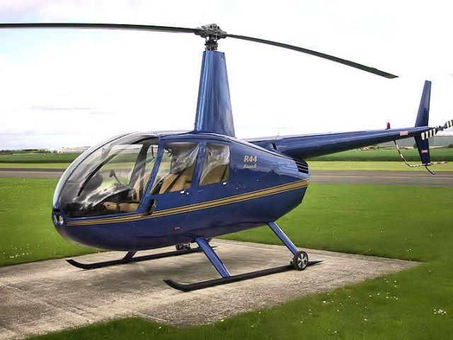 Обзорный полёт на вертолете Robinson R44 (40 минут) от poletomania