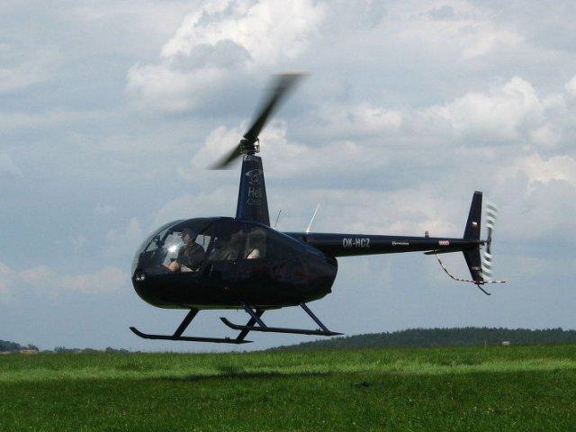 Курсы обучения «Мастер-класс» Robinson R44 (30мин теория + 30мин полет) от poletomania