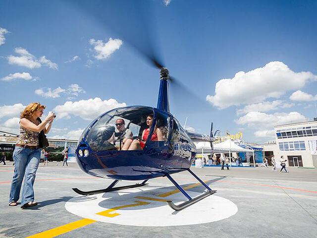 Обзорный полёт на вертолете (30 минут) от poletomania