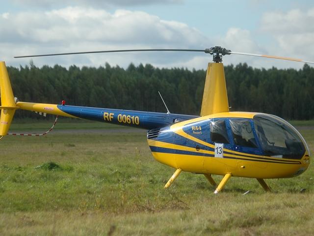 Обзорный полёт на вертолете Robinson R44 (20 минут) от poletomania